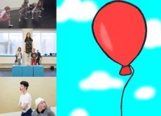 Summer Stramash 2017 - The Red Balloon
